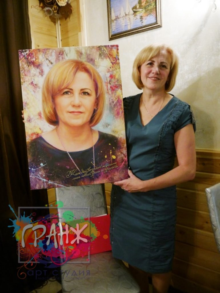 Портрет на заказ Санкт-Петербург