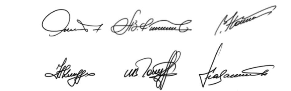 Разработка подписи человека онлайн Санкт-Петербург