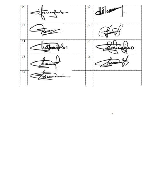 Разработка электронной подписи Санкт-Петербург